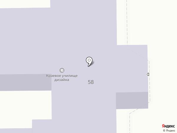 Ставропольское краевое училище дизайна на карте Пятигорска