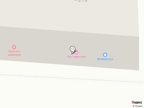 Клиника семейной стоматологии доктора Романенко на карте Пятигорска