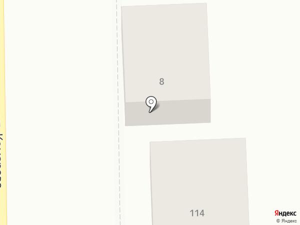 ГриВер-Аудит на карте Пятигорска