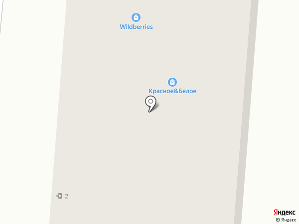 Медпартнер на карте Пятигорска
