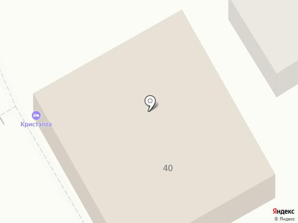Кристэлла на карте Пятигорска