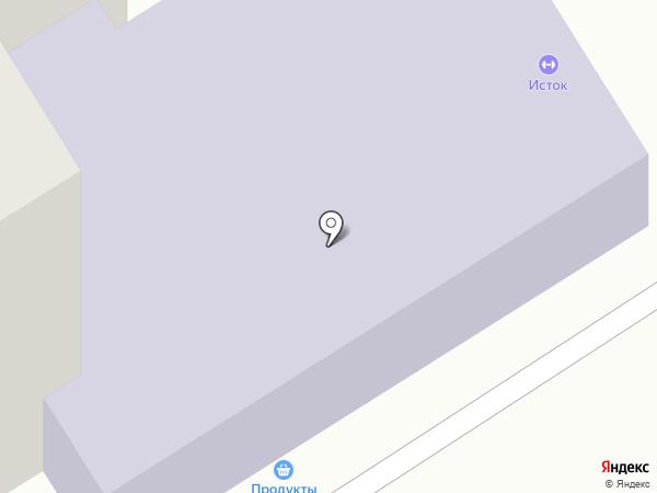 Станция юных техников на карте Пятигорска