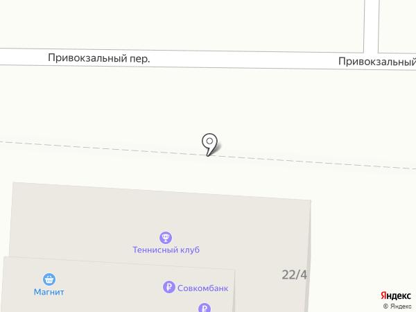 Союз на карте Пятигорска
