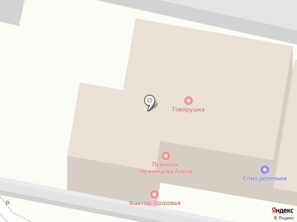 Компания по аренде автовышки на карте Пятигорска