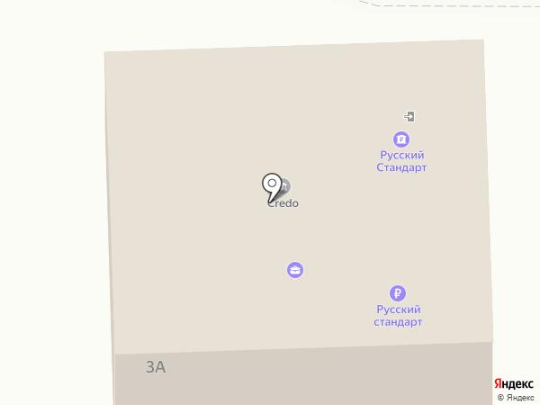 Best House на карте Пятигорска