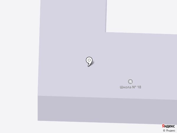 Пятигорская городская армянская национально-культурная автономия на карте Пятигорска