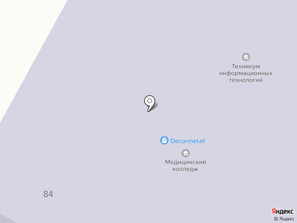 1С-Гэндальф на карте Пятигорска