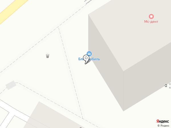 Блюзмобиль на карте Пятигорска