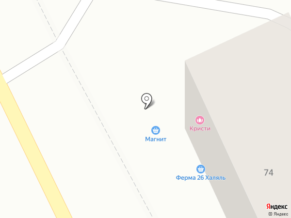Халяль на карте Пятигорска