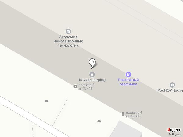Вершина на карте Пятигорска