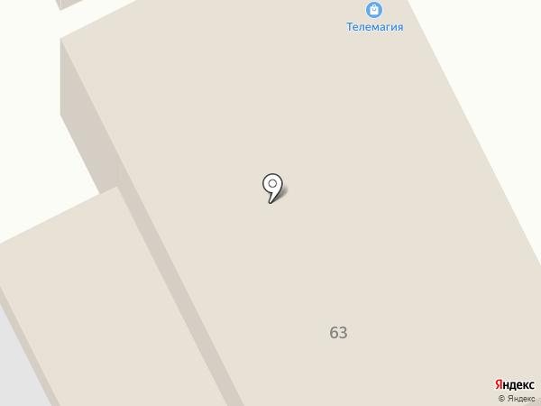 Formula Shop Nutrition на карте Пятигорска