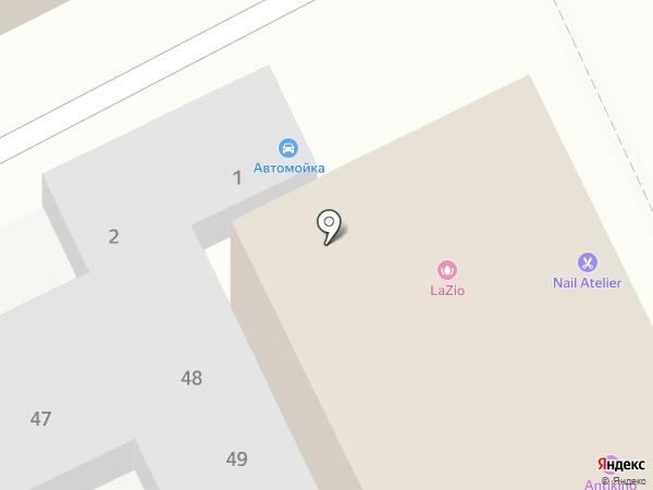Villa Lazio на карте Пятигорска