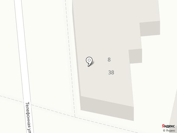 Шиномонтажная мастерская на ул. Куйбышева на карте Пятигорска