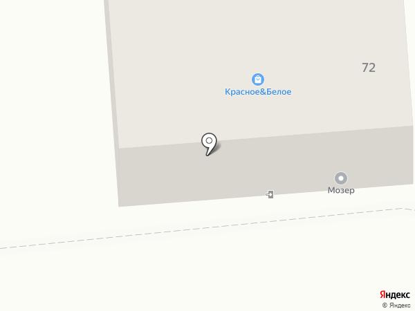 Городской на карте Пятигорска