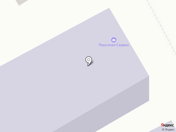 Персонал-Сервис на карте Пятигорска