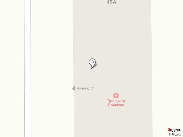 ФИАП на карте Пятигорска