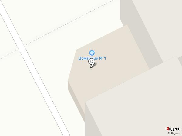 Магазин №61 на карте Пятигорска