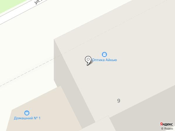 Айкью на карте Пятигорска