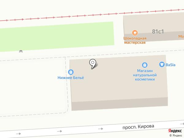 Баракат на карте Пятигорска