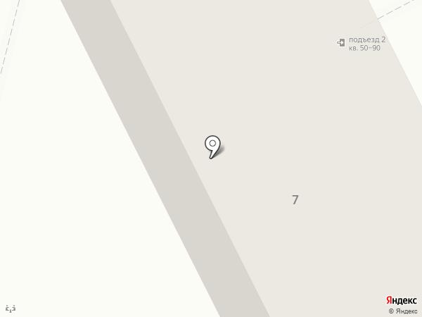 Аптека №186 на карте Пятигорска