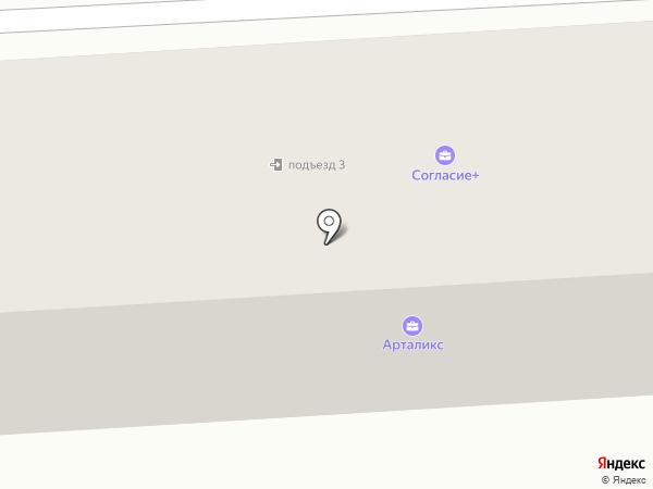 Живая нить на карте Пятигорска