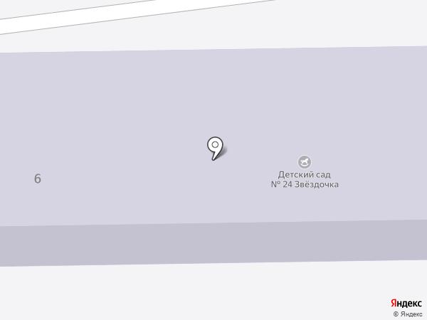 Детский сад №24, Звёздочка на карте Пятигорска