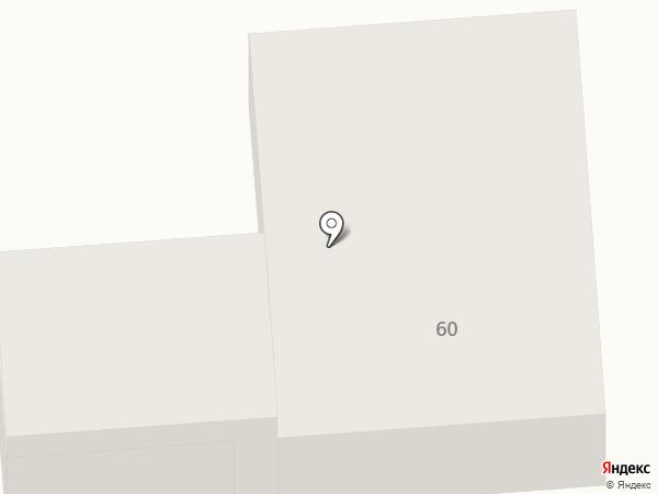 Служба правового обеспечения сделок с недвижимостью на карте Пятигорска