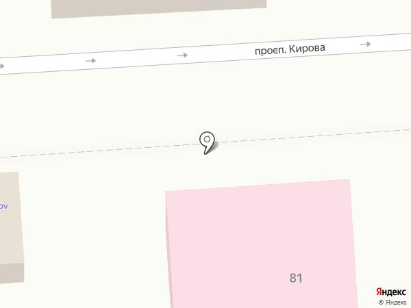 ЗДОРОВЬЕ ПЛЮС на карте Пятигорска