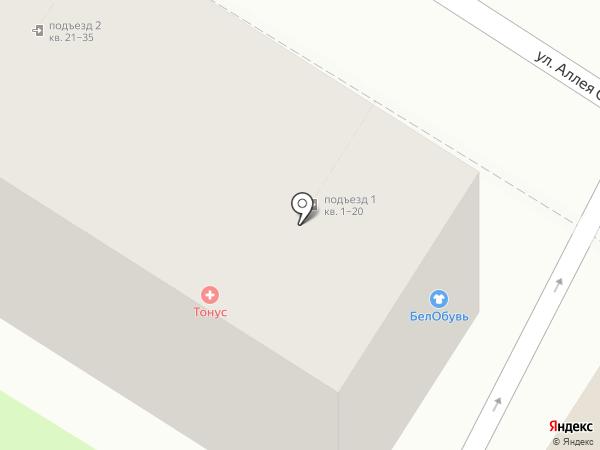 БелОбувь на карте Пятигорска