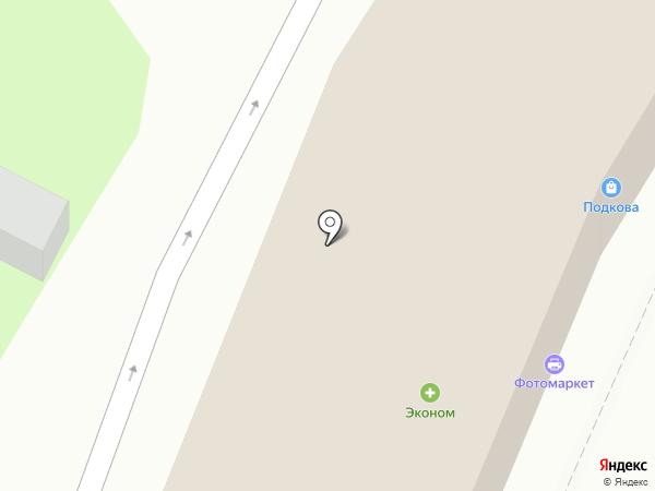 Фотомаркет на карте Пятигорска