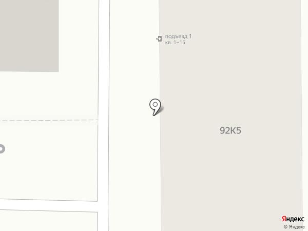 Голд Кард на карте Пятигорска