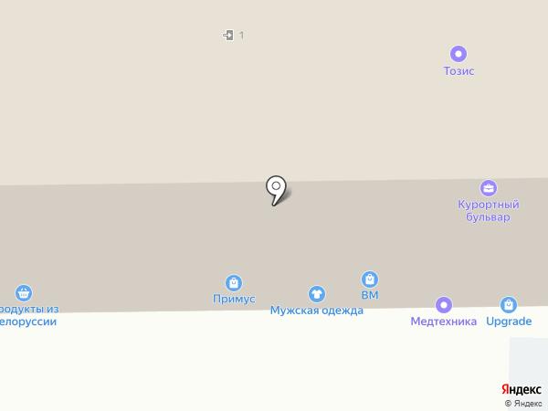 КомПикк на карте Пятигорска