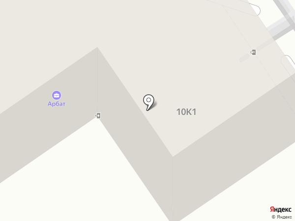 АРБАТ на карте Пятигорска