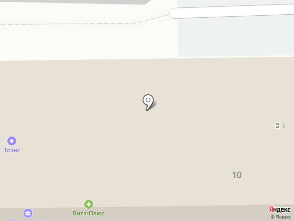 ДС Инженеринг на карте Пятигорска