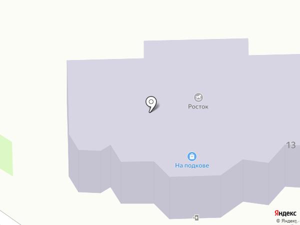 Росток на карте Пятигорска
