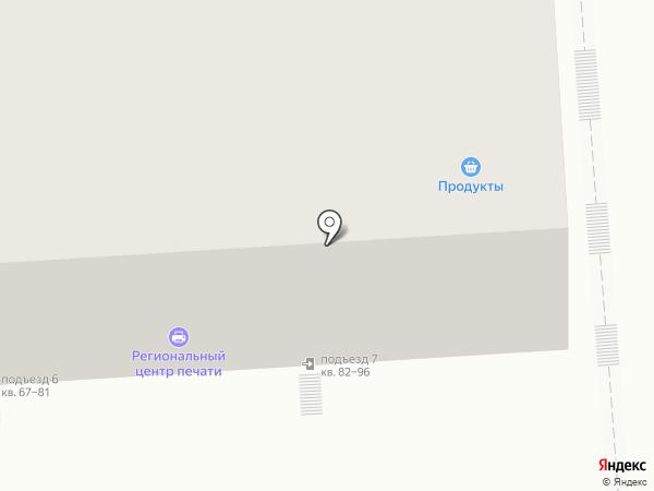 Компания на карте Пятигорска