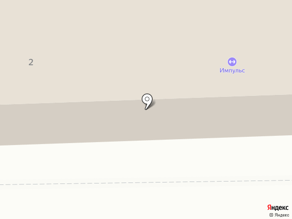 Импульс на карте Пятигорска