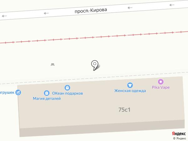 Магазин спорттоваров на карте Пятигорска