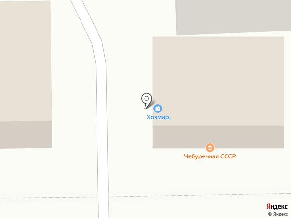 Белая ромашка на карте Пятигорска