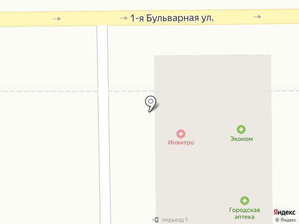 Ставропольские городские аптеки на карте Пятигорска