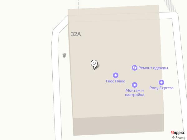 ГЕОС ПЛЮС на карте Пятигорска