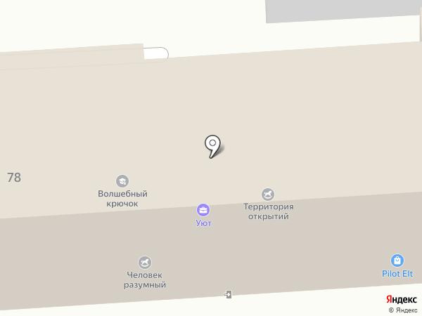 Поддержка на карте Пятигорска