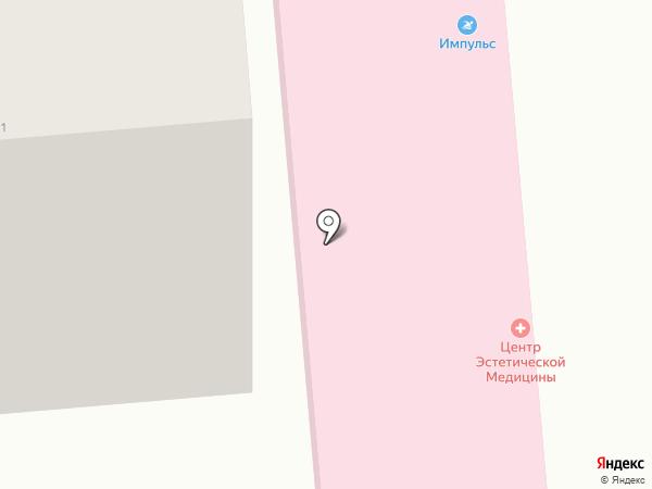 Спортивно-оздоровительный комплекс на карте Пятигорска