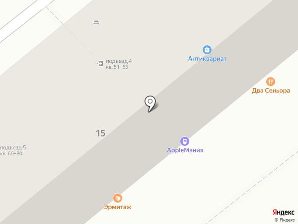 Accessories на карте Пятигорска