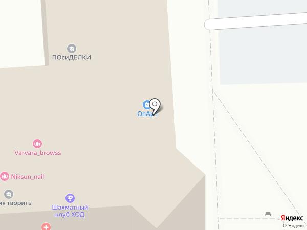 Кавминводская региональная учебная группа-ОХРАНА ТРУДА на карте Пятигорска