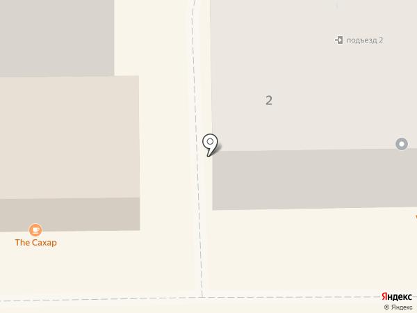 Оптово-розничный магазин журналов на карте Пятигорска