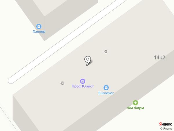 Аптека низких цен на карте Пятигорска