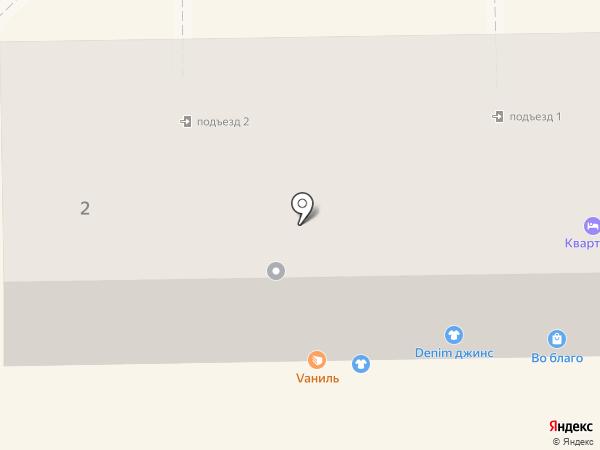 DENIM ДЖИНСЫ на карте Пятигорска