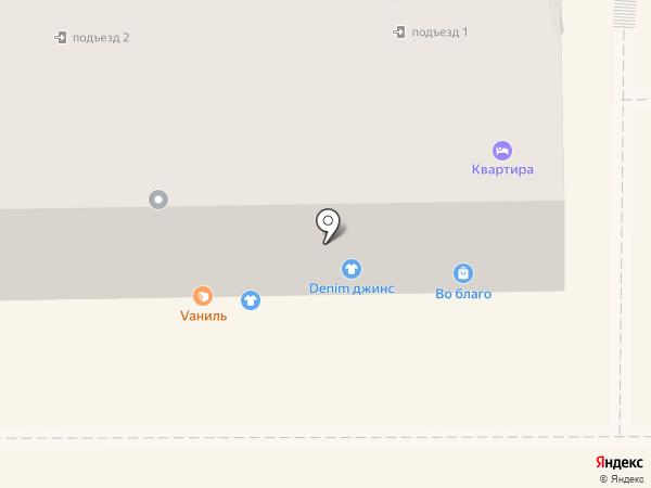 Магазин джинсовой одежды на карте Пятигорска