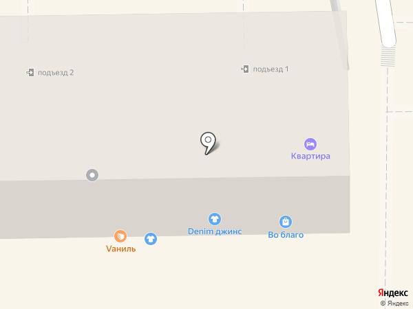 ВО БЛАГО на карте Пятигорска
